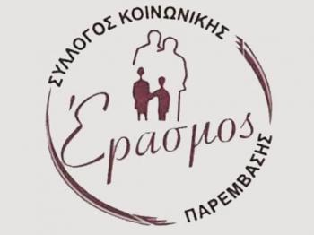 Νέος Κύκλος Βιωματικών Σεμιναρίων του «Έρασμου» στο ΚΑΠΗ της Νάουσας