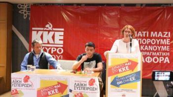 Πραγματοποιήθηκε η κεντρική προεκλογική συγκέντρωση του ΚΚΕ και της Λαϊκής Συσπείρωσης