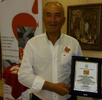 Τιμή από την Π.Ε.Δ.Κ. Μακεδονίας στο Σύλλογο Εθελοντών Αιμοδοτών και Δοτών Μυελού των Οστών Χαρίεσσας