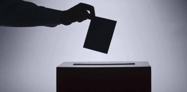 Γνωστοποίηση ανακήρυξης συνδυασμών εκλογικής περιφέρειας Ημαθίας (Περιφέρεια Κεντρικής Μακεδονίας)