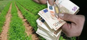 Αποζημιώσεις ύψους 6 εκατ. ευρώ σε δικαιούχους αγρότες και κτηνοτρόφους καταβάλλονται σήμερα από τον ΕΛΓΑ
