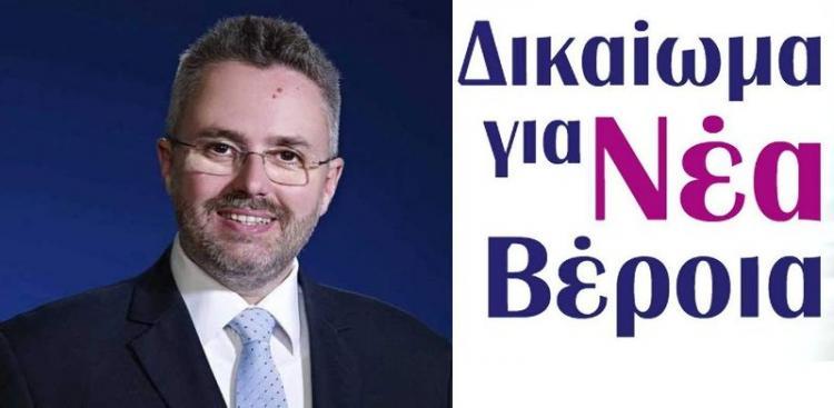 Γιάννης Παπαγιάννης : «Στις 26 Μαϊου γυρίζουμε σελίδα»