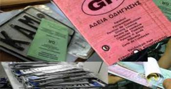 Επιστροφή πινακίδων και αδειών οδήγησης και κυκλοφορίας, για τη διευκόλυνση των πολιτών για την άσκηση του εκλογικού τους δικαιώματος
