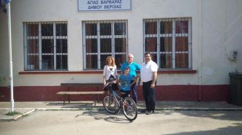 Παρέλαβαν τα ποδήλατά τους οι 2 τυχεροί μαθητές δημοτικών σχολείων του Δήμου Βέροιας