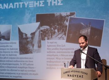 Δήλωση για το εκλογικό αποτέλεσμα του επικεφαλής του ΚΟΙΝΟΥ ΤΟΠΟΥ Νίκου Κουτσογιάννη