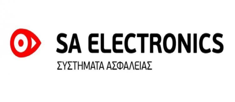 Η Τεχνική – Εμπορική εταιρία συστημάτων ασφαλείας SA Electronics με έδρα την Βέροια, ζητά Τεχνικό.