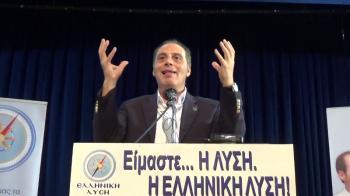 Έκπληξη ή όχι η «Ελληνική Λύση»;