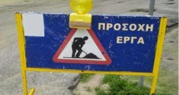 Προσωρινές κυκλοφοριακές ρυθμίσεις στην Π.Ε.Ο. Θεσ/νίκης-Βέροιας (Ε.Ο.4), ύψος γέφυρας Περιφερειακής Τάφρου (Τ66)