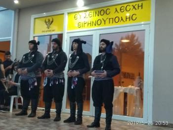 Μεγάλη επιτυχία είχε η εκδήλωση μνήμης της Ευξείνου Λέσχης Ειρηνούπολης στο Αγγελοχώρι για τα 100 χρόνια της γενοκτονίας των ποντίων