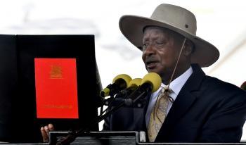 Ουγκάντα γίναμε!