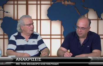 Σάββας Γαβριηλίδης : «Δένδρο με κατακόκκινες ρίζες, που τα κλαδιά του όμως είναι πράσινα»!
