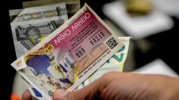 To Λαϊκό Λαχείο μοίρασε περισσότερα από 4.300.000 ευρώ το Μάιο