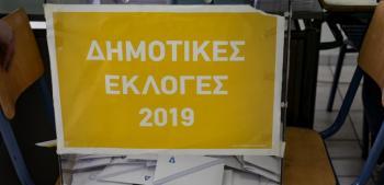 ΠΕΔ-ΚΜ : Στοιχεία για την συμμετοχή στις δημοτικές εκλογές των 38 Δήμων της Κεντρικής Μακεδονίας
