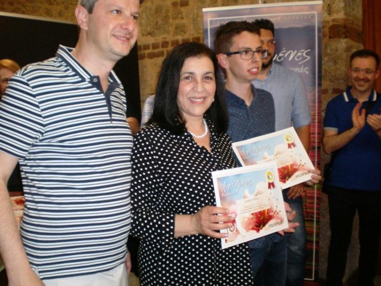 Πραγματοποιήθηκαν με επιτυχία οι εκδηλώσεις του Φεστιβάλ Ροδάκινου Βέροιας