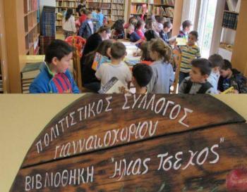 Καλοκαιρινό ωράριο στη Βιβλιοθήκη Γιαννακοχωρίου «Ηλίας Τσέχος»