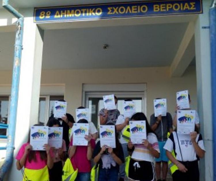 Διάκριση για το έργο eTwinning του 8ου Δημοτικού Σχολείου Βέροιας