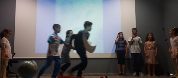 Μια όμορφη θεατρική παράσταση από το 5ο δημοτικό σχολείο Νάουσας