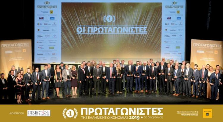 Αναδείχθηκαν για πέμπτη χρονιά οι «Πρωταγωνιστές της Ελληνικής Οικονομίας» -Μεταξύ των βραβευθέντων η Venus Growers