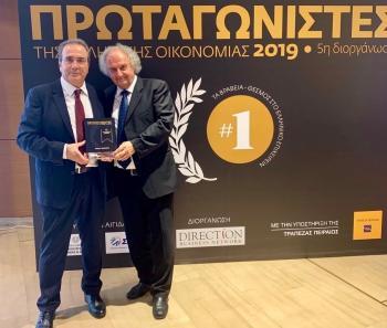 Στους πρωταγωνιστές της ελληνικής οικονομίας η «VENUS GROWERS»