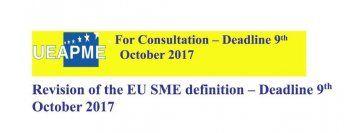 ΕΣΕΕ : Η Ευρώπη συζητάει για νέο ορισμό των ΜμΕ