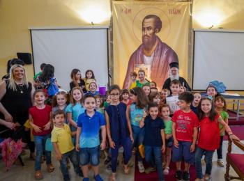 «Παιδιά και Μουσική» : Εκδήλωση του τμήματος μουσικής προπαιδείας του Ωδείου της Ιεράς Μητροπόλεως