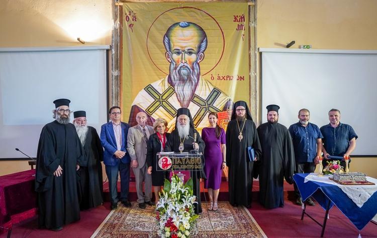 Ημερόδα ιερέων με θέμα : «1000 χρόνια από την ίδρυση της Αρχιεπισκοπής Αχρίδος»