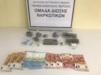 Σύλληψη 27χρονου σε περιοχή της Θεσσαλονίκης για κατοχή ναρκωτικών ουσιών