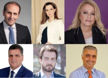 ΝΟΔΕ : Ανακοίνωση υποψηφίων βουλευτών της Νέας Δημοκρατίας για την Ημαθία