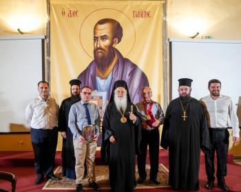 «Κοσμάς ο Μαδυτινός» : 40 χρόνια λειτουργίας της Σχολής Βυζαντινής Μουσικής