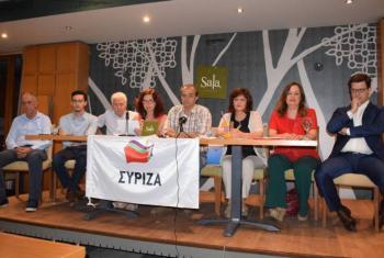 Παρουσιάστηκε το ψηφοδέλτιο του «ΣΥΡΙΖΑ – Προοδευτική Συμμαχία» στην Ημαθία