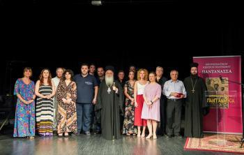 «ἐν τυμπάνῳ καί χορῳ» : Συναυλία των καθηγητών του Ωδείου της Ιεράς Μητροπόλεως