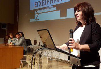 Συνέντευξη των εργαζομένων της ΕΝΚΛΩ για την επαναλειτουργία της, παρούσα η Φ.Καρασαρλίδου