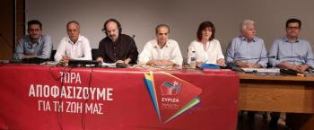 Με στόχο την ΑΝΑΤΡΟΠΗ παρουσιάστηκε το βουλευτικό ψηφοδέλτιο του ΣΥΡΙΖΑ στη Νάουσα
