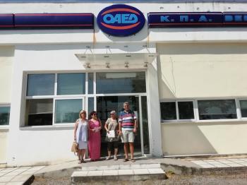 Επίσκεψη κλιμακίου του ΚΚΕ στον ΟΑΕΔ στη Βέροια