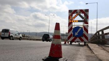 Τροποποίηση κυκλοφοριακών ρυθμίσεων στην εθνική οδό Αθηνών - Θεσσαλονίκης