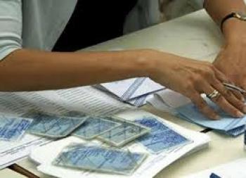 Ωράριο λειτουργίας των Γραφείων Ταυτοτήτων και Διαβατηρίων στις επικείμενες Βουλευτικές Εκλογές για την εξυπηρέτηση των πολιτών
