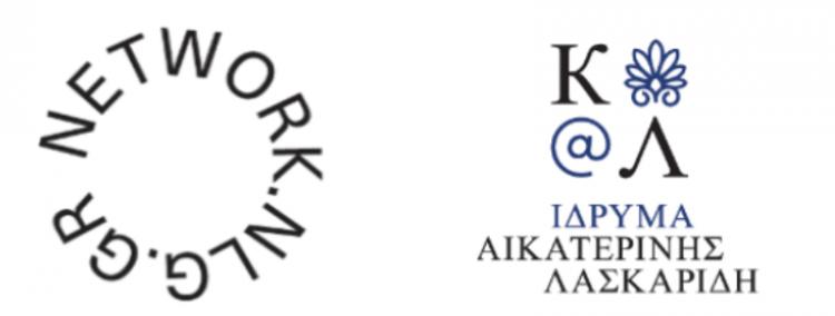 «Για φαντάσου…» : Καλοκαιρινή Εκστρατεία της Δημοτικής Βιβλιοθήκης του Δήμου Αλεξάνδρειας