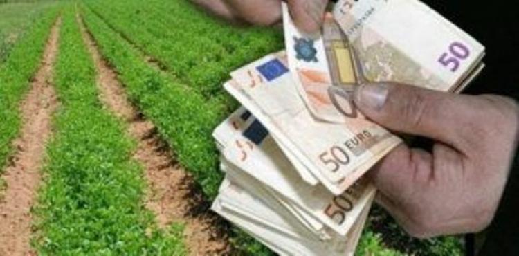 Κρατικές Οικονομικές Ενισχύσεις ύψους 674 χιλ. ευρώ καταβάλλονται σήμερα από τον ΕΛ.Γ.Α.