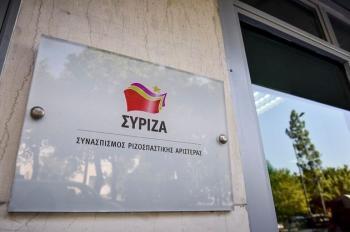 ΣΥΡΙΖΑ : Η πρόταση για «νέο μνημόνιο» είναι προμελετημένο σχέδιο της ΝΔ