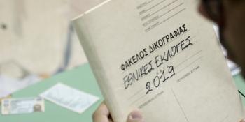 Βεσυρόπουλος, Μπαρτζώκας, Τσαβδαρίδης και Καρασαρλίδου εκλέγονται βουλευτές Ημαθίας