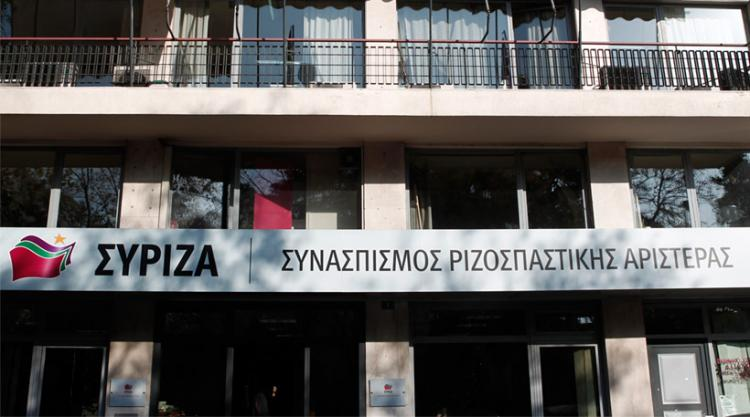 Γραφείο Τύπου του ΣΥΡΙΖΑ : «Μία προς μία διαψεύδονται οι υποσχέσεις Μητσοτάκη από την πρώτη κιόλας μέρα»