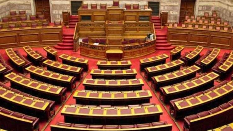 Ποιους θα προτείνει ως αντιπροέδρους της βουλής η ΝΔ