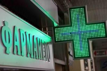 Φαρμακευτικός Σύλλογος Ημαθίας : Θερινό ωράριο λειτουργίας φαρμακείων