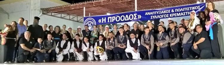 Η Εύξεινος Λέσχη Επισκοπής Νάουσας στο 14ο φεστιβάλ παραδοσιακών χορών στη Ρόδο