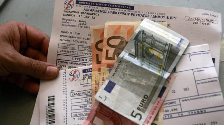 ΔΕΗ : Επιτακτική η ανάγκη για αυξήσεις στους λογαριασμούς ρεύματος