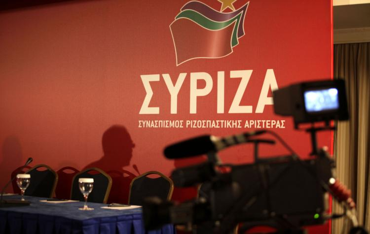 Η «σκιώδης» κυβέρνηση ΣΥΡΙΖΑ : Ανακοινώθηκαν οι τομεάρχες, που θα ασκήσουν αντιπολίτευση
