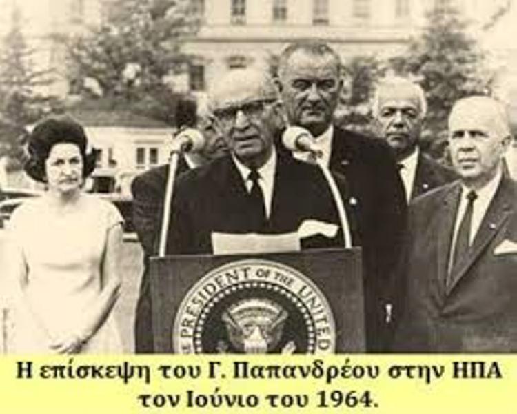 ΣΧΕΔΙΟ ΑΤΣΕΣΟΝ : Mια χαμένη ευκαιρία για το Κυπριακό, ή μια πρώτη αποτυχημένη απόπειρα διχοτόμησης της Κύπρου;