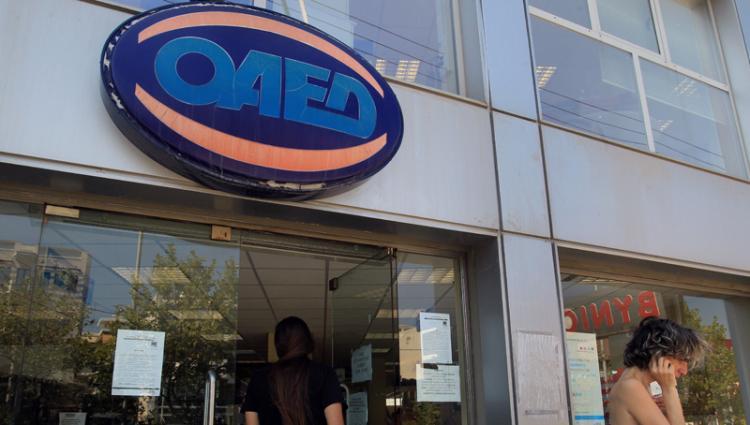 Απολογισμός δράσεων τετραετίας του ΟΑΕΔ από τη Διοικήτρια Μαρία Καραμεσίνη