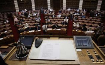 Οι επιτροπές της Βουλής που συμμετέχουν οι βουλευτές της Ημαθίας