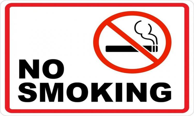 Σε ποιους δημόσιους χώρους απαγορεύεται το κάπνισμα και ποια είναι τα πρόστιμα